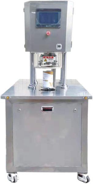 BZ-半自动抽真空封罐机