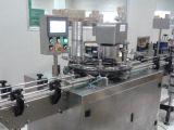 全自动封罐机ZD--1500型