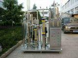 2000型饮料汽水混合机